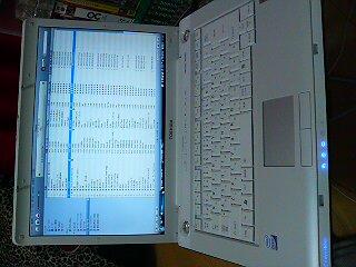 20071120211412.jpg